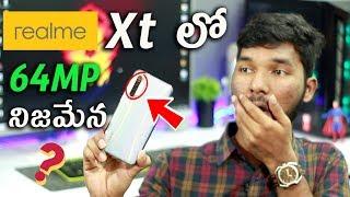 Realme XT 64 MegaPixel Camera REAL Or FAKE ???