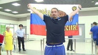 مشجعو المنتخب الروسي الذين طردتهم فرنسا يصلون الى بلدهم