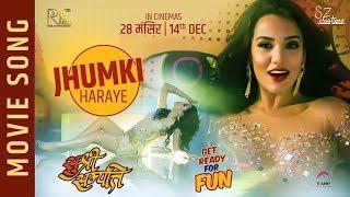Jhumki Haraye -