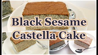 Black Sesame Castella Cake 黑芝麻蜂蜜蛋糕