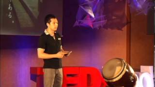 Taiko: is it worth sacrificing cultural identity for progress?: Chris Holland at TEDxTodai