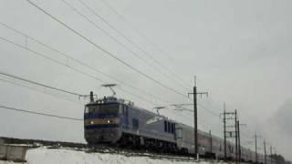 2010.2.12 試9102レ EF510-502牽引E26系、試運転(ホイッスル付)