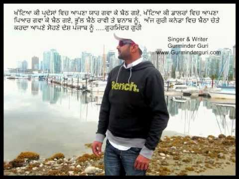 Sharry maan yaar anmulle mp3 song free download.