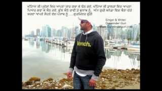 New Punjabi Sad Song Pyar 2011 - Gurminder Guri [Official Full Video] [HD]