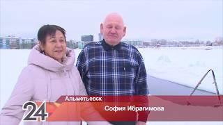 Новости Альметьевска эфир от 4 января 2019 года