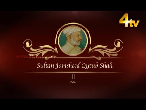 Dastan-e-Deccan Episode-2   Jamsheed Quli Qutb Shah  ll