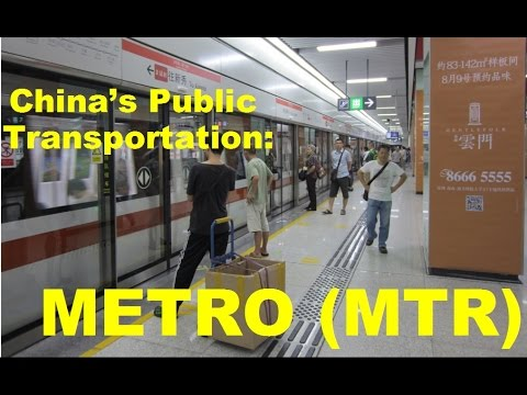 METRO (MTR) - Urban Transportation in China - Shenzhen/深圳