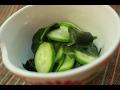 胡瓜の酢の物 の動画、YouTube動画。