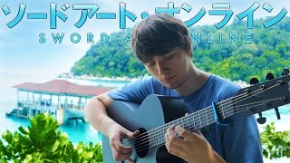 Sword Art Online 2 ED - Shirushi [Fingerstyle Guitar Cover by Eddie van der Meer]