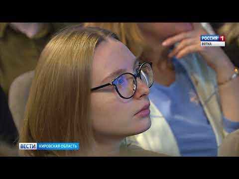 Вести. Кировская область (Россия-1) 31.10.2019(ГТРК Вятка)