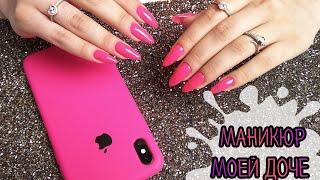 Маникюр моей ДОЧЕ Наращивание гелем Веналиса с АлиЭкспресс Неоновый маникюр Grattol Neon Nails