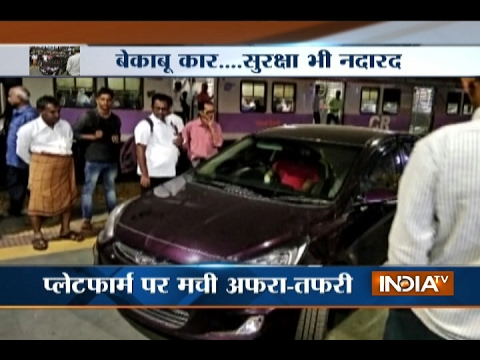 Mumbai: Driver Rams Car into Andheri Railway Station Platform