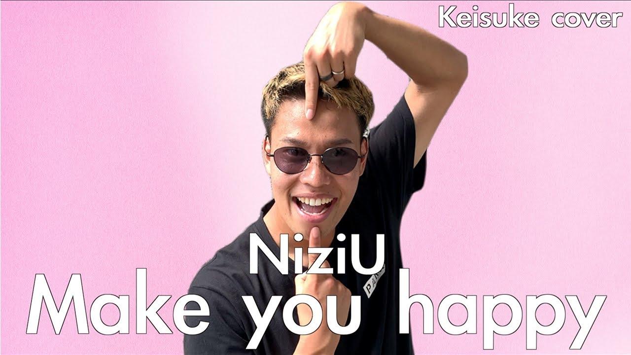 NiziU 本田圭佑 『Make you happy』