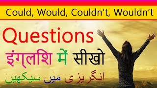 English learning program | English lessons online by English tutor | Could, Would Questions
