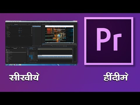 #EP-01 How To Purchase Premier &  Create New Project - Premiere Pro Tutorial For Beginners [Hindi]