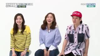 [Sub Español] Weekly Idol Ep 265' Idol is the best' (100%) (Dahyun, Jooheon, Sinb, Jackson) CUT