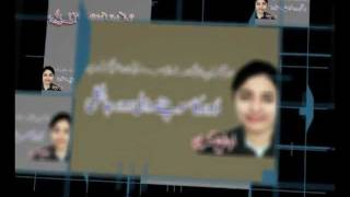 Arfa Karim | the real story Unveiled
