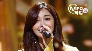 [Fancam] Jeong Eun Ji(정은지) Hopefully sky(하늘바라기) @M COUNTDOWN_160421 EP.103