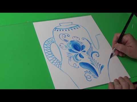 Гжельская роспись Учимся рисовать гжельскую розу