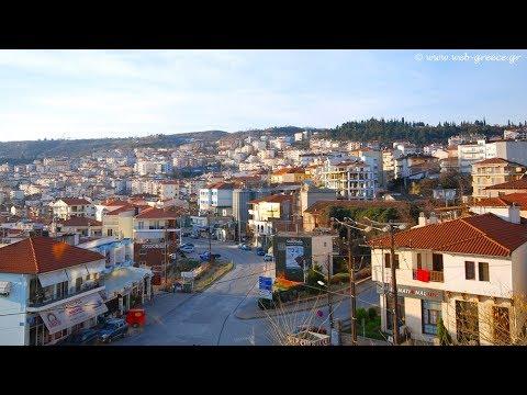 The City of Veria Video, Trip, Guide GREECE