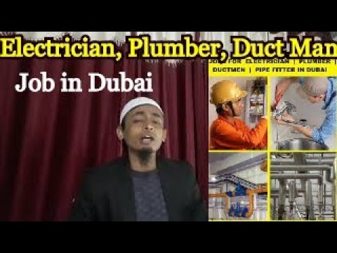 Electrician, Plumber, Duct Man Interview on 21/02/2019 in Delhi