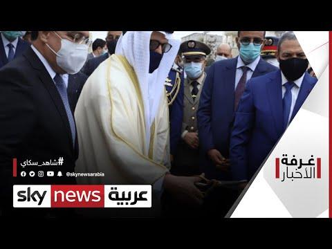 الأردن يفتتح قنصلية عامة بمدينة العيون المغربية | #غرفة_الاخبار  - نشر قبل 12 ساعة