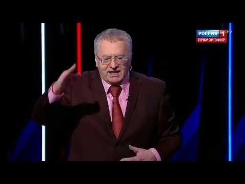Жириновский про шутку Медведевой о генерале Карбышеве