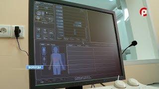 Новое оборудование в больницах Вологды