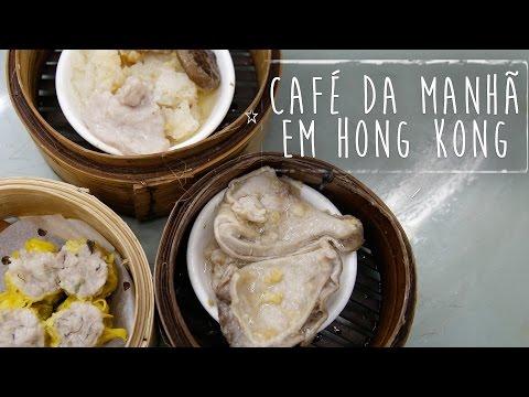 Café da Manhã em Hong Kong | Coisas que Nunca Comi