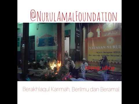 Baixar Amal Alma - Download Amal Alma | DL Músicas