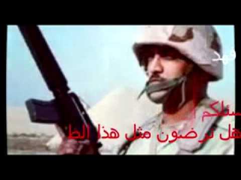 مسلم البراك - ضمير الامة