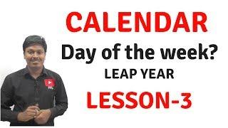 Calendar_Reasoning(Day