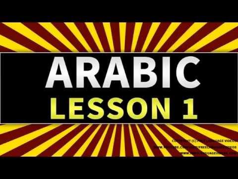 Download TUNISIA // Learn ENGLISH 01