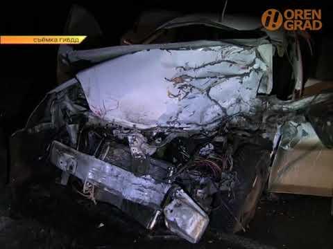 Авария на трассе Оренбург-Орск