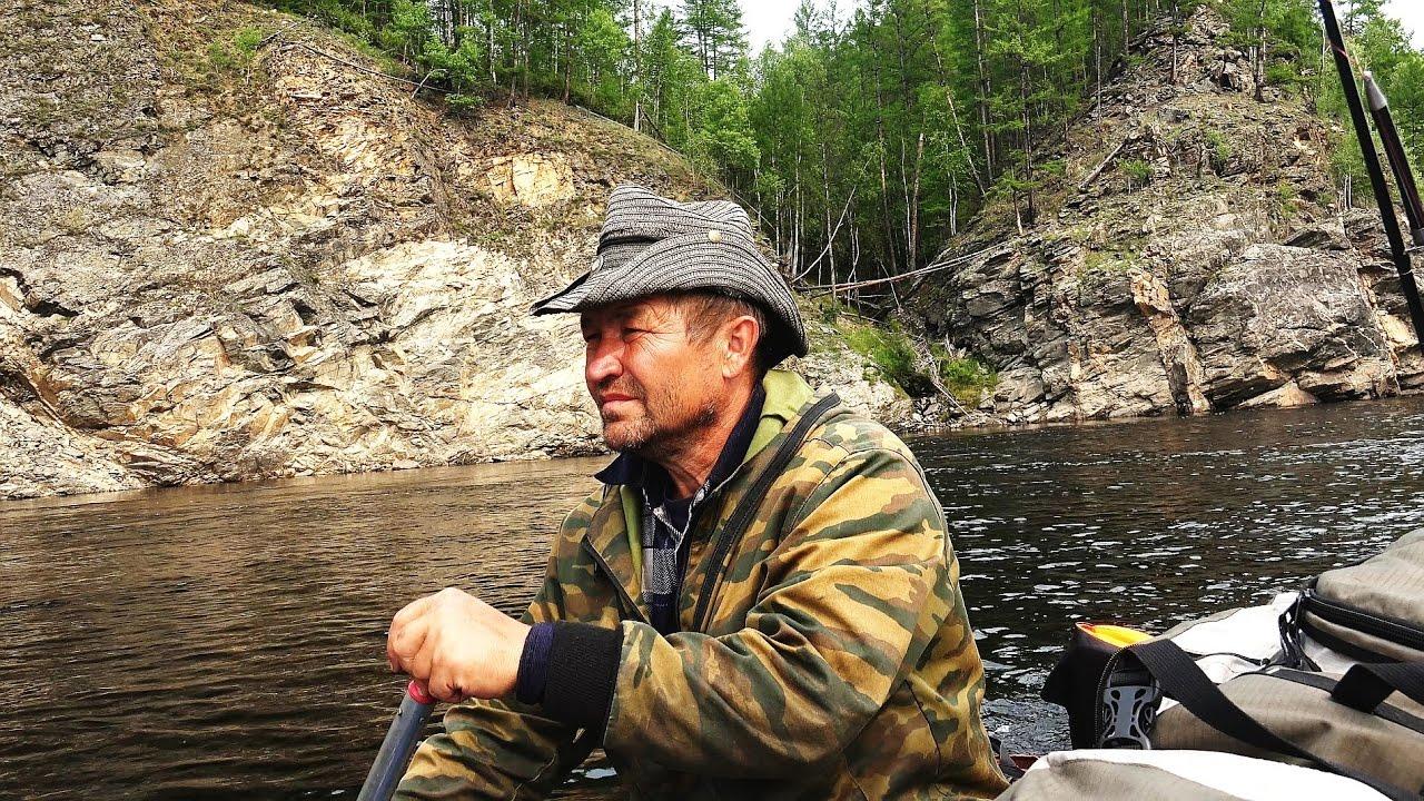 рыбалка в забайкальском крае видео 2016 года