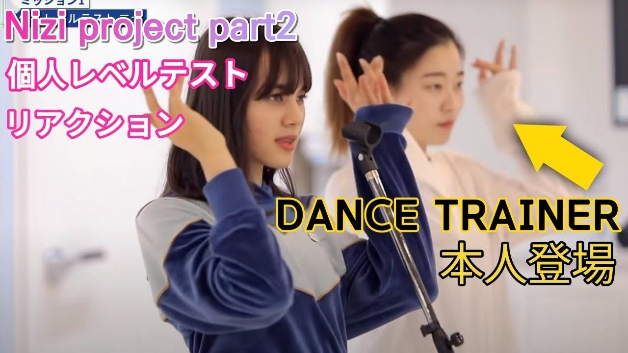虹プロダンス
