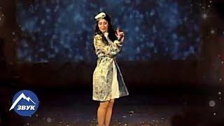 Анжелика Начесова - Ай-яй-яй | Концертный номер 2013