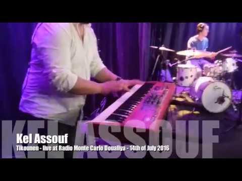 Kel assouf tikounen live at radio monte carlo doualiya for Radio monte carlo doualiya