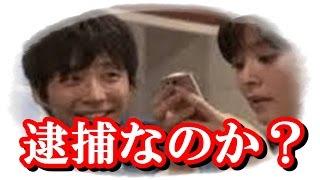 【衝撃】星野源 熱愛中の石橋杏奈と逮捕間近か!?結婚を急ぐ理由は不祥...