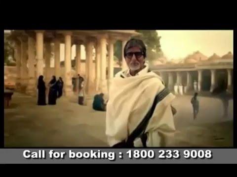 Khushboo Gujarat ki Ahmedabad !! By Amitabh Bachchan |
