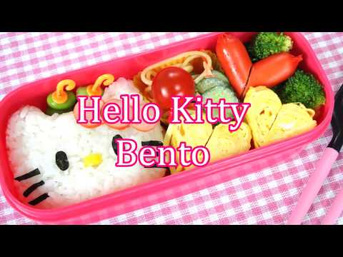 kitty bento lunch box recipe youtube. Black Bedroom Furniture Sets. Home Design Ideas