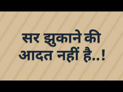 Best new Attitude Line's 🤘 Whatsapp New Hindi Status Video - 2018 Stay Strong