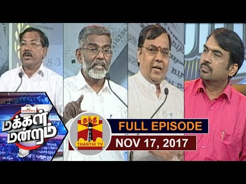 (17/11/2017) Makkal Mandram | November 8 - Black Day and Black Money... | Thanthi TV