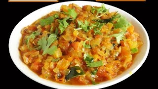 Tomato Curry (Koora) - Andhra Recipes Telugu Cooking Indian Food