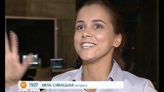 """За кадром нового сериала """"Нити судьбы""""  - Премьеры на """"Интере"""""""