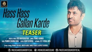 Hass Hass Gallan Karde | Teaser | Debi Makhsoospuri | Prince Ghuman | Music & Sound