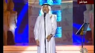 محمد عبده   وينك يا درب المحبه