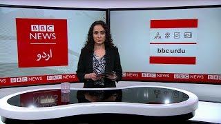 پاکستان میں کمسن بچی کا ریب اور قتل ۔ بی بی سی اردو سریبین 21 مئی 2019