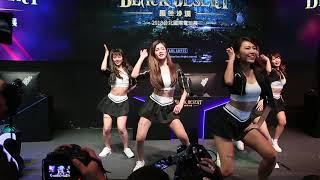 2018 電玩展 黑色沙漠 熱舞秀