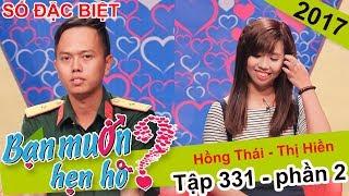 cat tuong mai moi chang thieu uy hien kho voi co nang tang dong  hong thai - thi hien  bmhh 331
